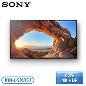 【不含安裝】[SONY 索尼] 65型 BRAVIA 4K Google TV 顯示器(無協調器) KM-65X85J