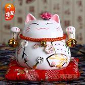 招財貓擺件日本陶瓷存錢儲蓄罐創意禮物 igo「韓風物語」