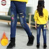 兒童裝童褲春秋冬季女童牛仔褲寶寶加絨長褲秋裝男女童褲打底褲子