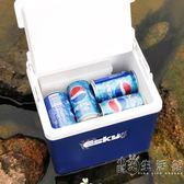 戶外保溫箱車載冷藏箱 燒烤釣魚冰塊箱快餐便攜保溫箱10L  igo 小時光生活館