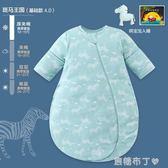 米樂魚嬰兒睡袋寶寶防踢被秋冬睡袋純棉薄款新生兒被子四季通用 焦糖布丁
