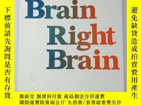 二手書博民逛書店Left罕見Brain,Right Brain 左腦和右腦(精裝