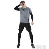 健身服男緊身速干衣健身房跑步服訓練服 喵喵物語