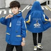 童裝男童秋裝外套2020新款秋季中大童洋氣連帽男孩兒童韓版風衣潮 童趣屋