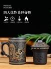 紫砂杯帶蓋過濾內膽泡茶杯辦公男士陶瓷個人專用大號主人杯茶杯 錢夫人小鋪