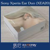 Sony Xperia Ear Duo 智慧藍牙耳機/真無線開放式/內建麥克風/耳塞式耳機/入耳式耳機【馬尼通訊】