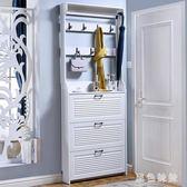 門口鞋櫃超薄翻斗17cm簡約現代窄門廳櫃多功能簡易鞋架省空間白色 js8524『黑色妹妹』