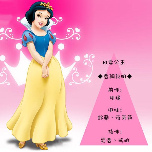 Disney Princess Snow White 白雪公主香氛洗髮精 200ml