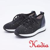 kadia.舒適柔軟 水鑽編織休閒鞋(9539-95黑色)