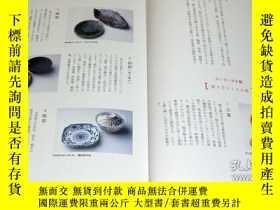 二手書博民逛書店Japanese罕見Food Tableware and Arrangement book japan cooki