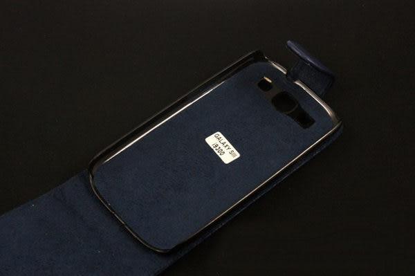 任二件$900 三星Samsung Galaxy S3 高質感素色上下開 手機套