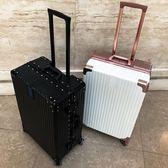 行李箱 行李箱拉桿箱萬向輪旅行箱24寸女男韓版小清新20復古直角密碼箱子