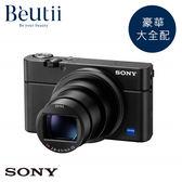 【豪華大全配組】SONY RX100M6 數位相機 公司貨 贈64G+座充+副電+原電+HDMI線+手工相機包 RX100M5再進化