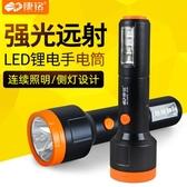 LED手電筒強光手提探照燈家用USB充電多功能小手電室戶外照明 茱莉亞