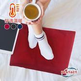 【HEATACT】個人式超導恆溫無段微調超導電熱墊(紅色)