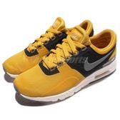 【五折特賣】Nike 休閒慢跑鞋 Wmns Air Max Zero 黃 黑 灰 氣墊 運動鞋 女鞋 【PUMP306】 857661-700