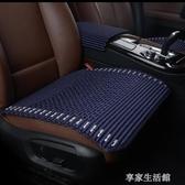 夏季冰絲汽車坐墊手編涼墊無靠背座墊單片方墊透氣清涼車墊·享家生活館