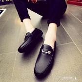 新款夏季透氣男鞋韓版百搭懶人豆豆鞋男士個性休閒皮鞋一腳蹬   提拉米蘇