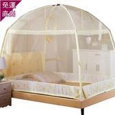 蚊帳蒙古包蚊帳學生宿舍1.2米支架雙人家用1.5m床1.8