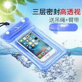 蘋果手機防水袋游泳潛水防水手機殼觸屏