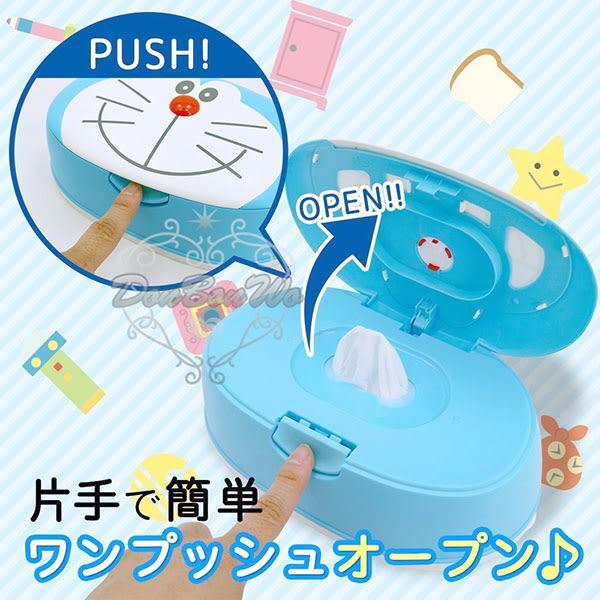 哆啦A夢小叮噹濕紙巾收納盒組大臉藍482753通販屋