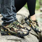 迷彩登山鞋女防水防滑徒步鞋戶外鞋男鞋越野鞋運動爬山鞋透氣「千千女鞋」