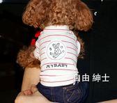 狗狗衣服春夏透氣薄款寵物衣服泰迪衣服貴賓比熊雪納瑞寵物四腳衣(免運)