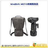 MindShift 曼德士 MS710相機隨身袋 黑 輕量相機隨身袋 UL-DSLR相機袋 彩宣公司貨