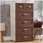 抽屜式收納櫃兒童衣服玩具整理櫃【棕色【50 面寬】五層】需組裝