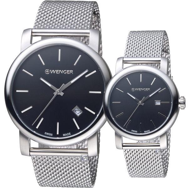 瑞士WENGER Urban 經典米蘭錶帶對錶 01.1041.140+01.1021.123
