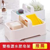 除舊迎新 大號白色加厚塑料手提香皂盒肥皂盒衛生間雙格瀝水皂盒皂托肥皂架