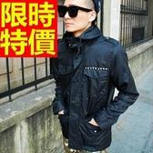 防風夾克 連帽男外套-與眾不同潮流熱銷韓風2色63j36【巴黎精品】