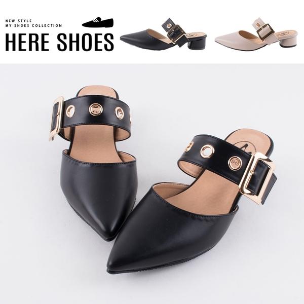 [Here Shoes] MIT台灣製 4cm穆勒鞋 優雅氣質百搭 皮革尖頭粗跟半包鞋 懶人鞋 扣帶金口設計-KG0774