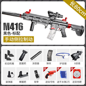 M416電動連發水彈槍兒童手自m4一體吃雞黃金龍骨玩具槍玩具男孩槍 美家欣