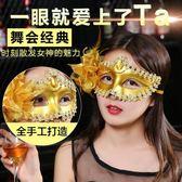 萬圣節面具女萬圣節裝扮用品成人舞會派對假面具兒童羽毛面具【雙11超低價狂促】
