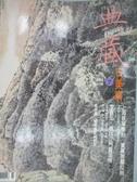 【書寶二手書T7/雜誌期刊_YKJ】典藏古美術_118期_上海敬華春拍寬廣客層拉抬等