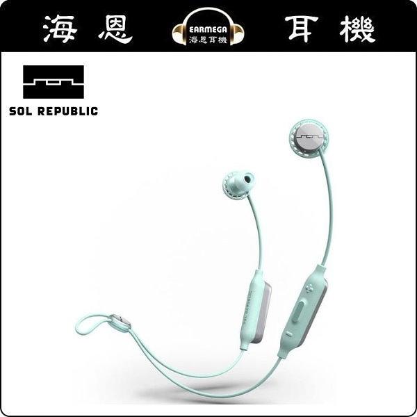 【海恩數位】SOL REPUBLIC Relays 藍牙運動耳機 薄荷綠色
