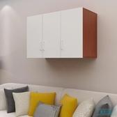 吊櫃 廚房吊櫃/壁櫃/浴室櫃/臥室掛櫃/陽台儲物櫃/墻櫃可定制