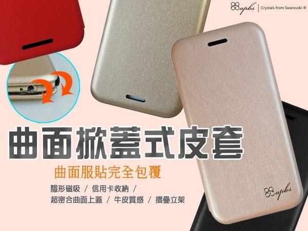 APBS 曲面掀蓋式皮套 Samsung Galaxy Note5/NOTE 5/N9208 手機殼 牛皮質感 磁吸/手機套/保護套/保護殼