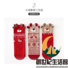 襪子女秋冬中長筒紅色卡通圣誕新年本命年棉襪【創世紀生活館】