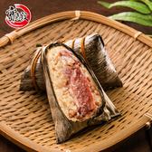 【寶來發】湖州鮮肉粽 2盒組(160gx5入/盒)