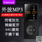 uniscom mp3 mp4音樂隨身聽 迷你學生隨身聽英語聽力插卡外放運動