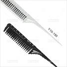 Y10日系美髮專用三排尖尾刮梳-單支(Y10-150)[58328]包頭梳