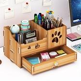 筆筒筆筒收納盒創意時尚小清新簡約筆架辦公室多功能雜物盒桌面擺件木 至簡元素