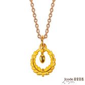 J'code真愛密碼 射手座守護-橄欖葉 黃金項鍊