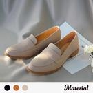 樂福鞋 素雅紳士懶人鞋 MA女鞋 T80...