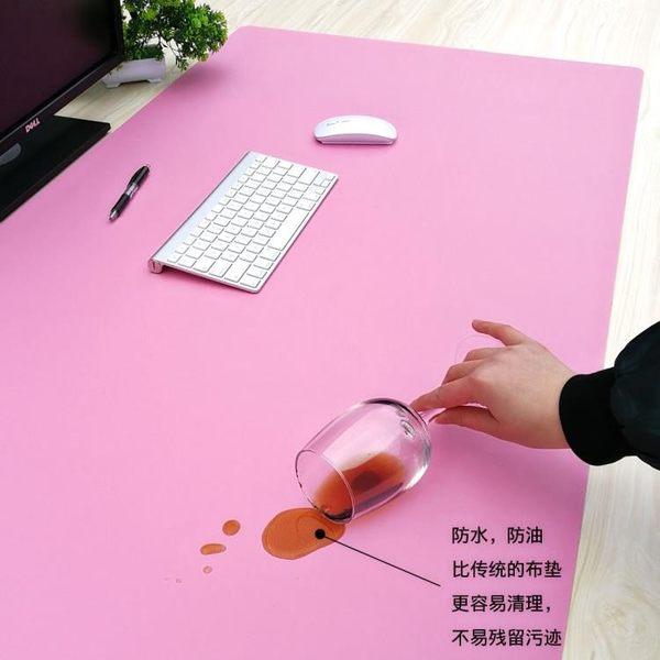 鼠標墊粉色超大號實用微翔黑色皮革定制滑鼠墊藍色桌墊純色~幸運閣