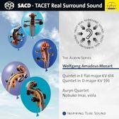【停看聽音響唱片】【SACD】莫札特弦樂五重奏KV614, D大調KV593 (SACD)