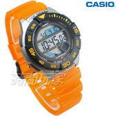 CASIO卡西歐 WS-1100H-4A 海洋運動系列 運動休閒電子錶 男錶 女錶 橘 WS-1100H-4AVDF