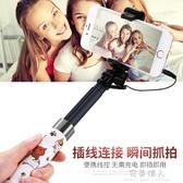 自拍桿-自拍桿通用型oppo迷你iPhone7可愛6s華為p20蘋果7plus專用oppor15 完美